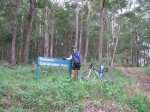 Eumundi Forest Reserve